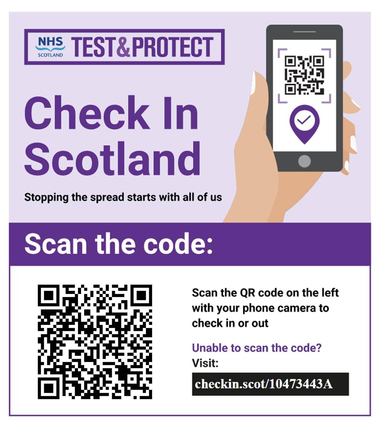 1 Test & Protect QR Code